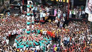 Dahi-Handi festival in Mumbai